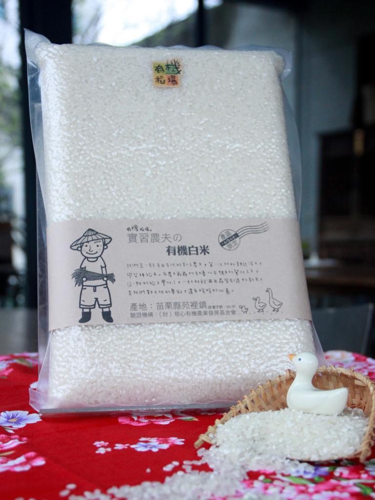實習農夫鴨間稻 (白米)