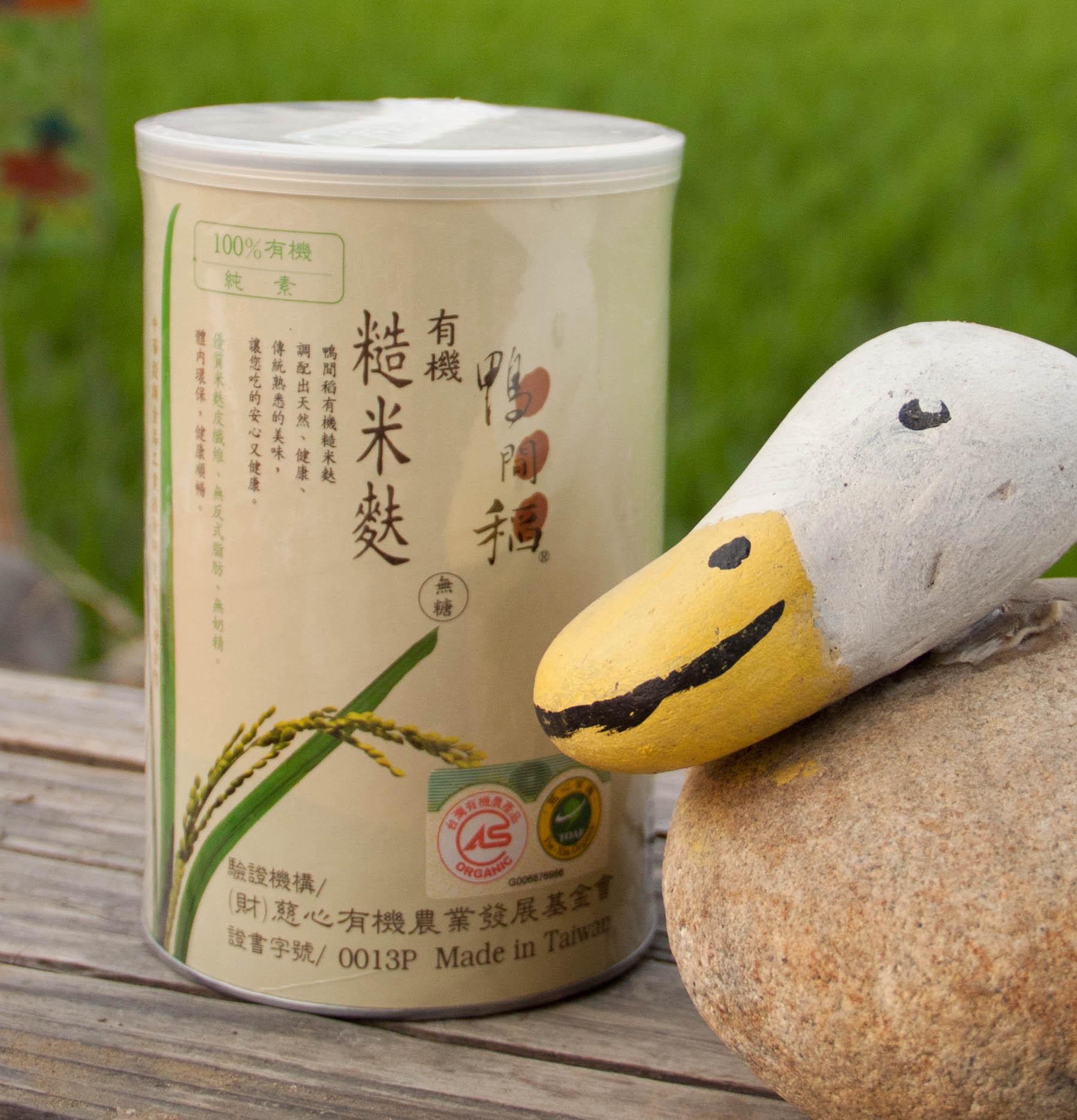 鴨間稻有機糙米麩罐(無糖)  (400g/罐)