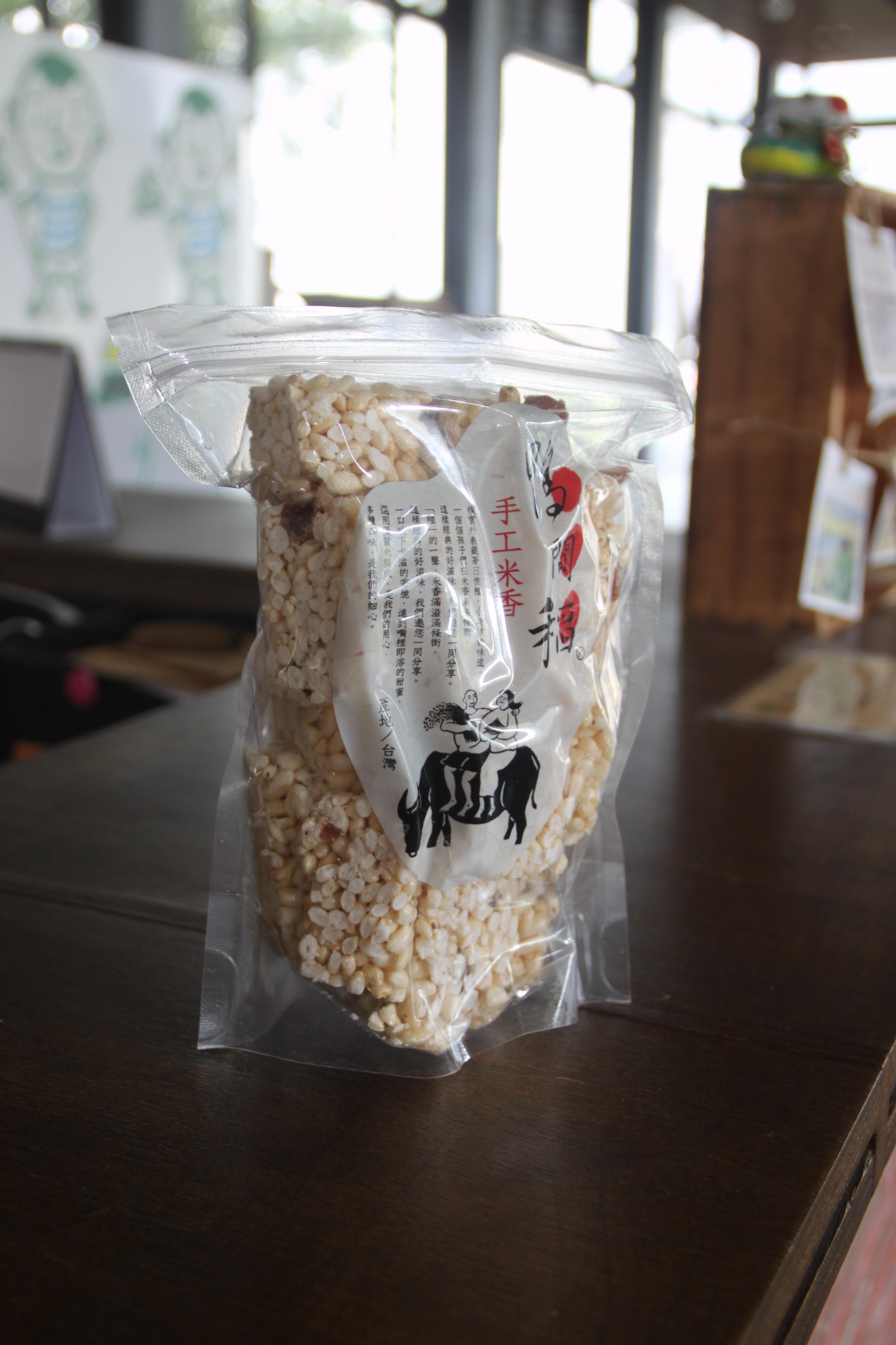 鴨間稻米香(花生)