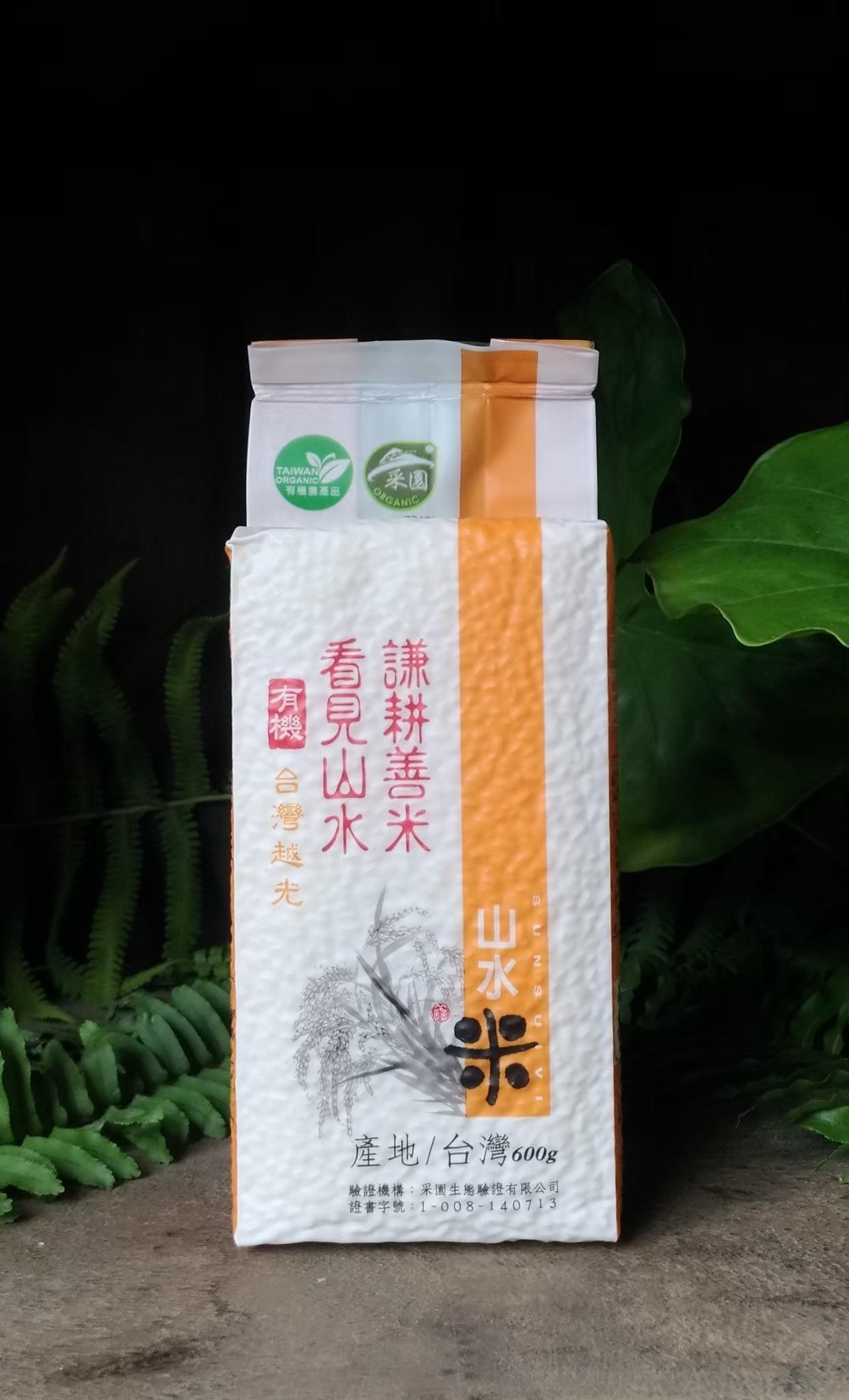 謙耕善米-有機台灣越光米