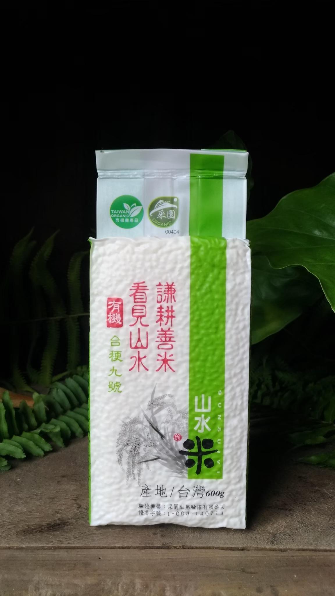 謙耕善米-有機台稉九號米
