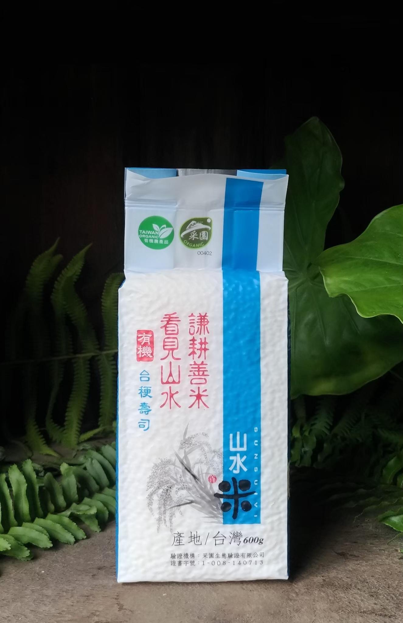 謙耕善米-有機台稉壽司米