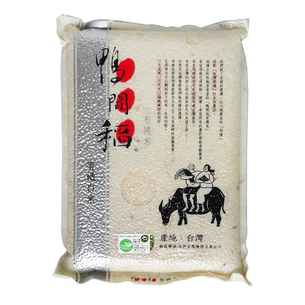 鴨間稻有機白米3kg