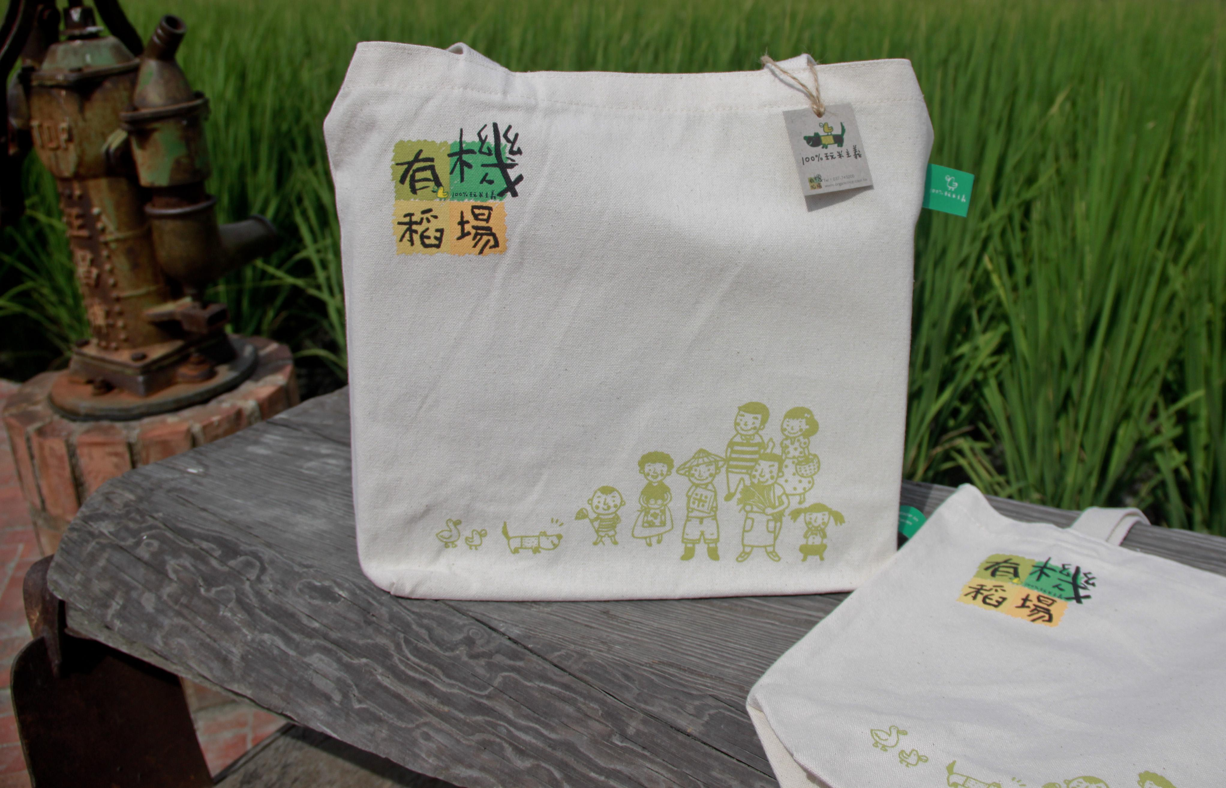 有機稻場環保購物袋
