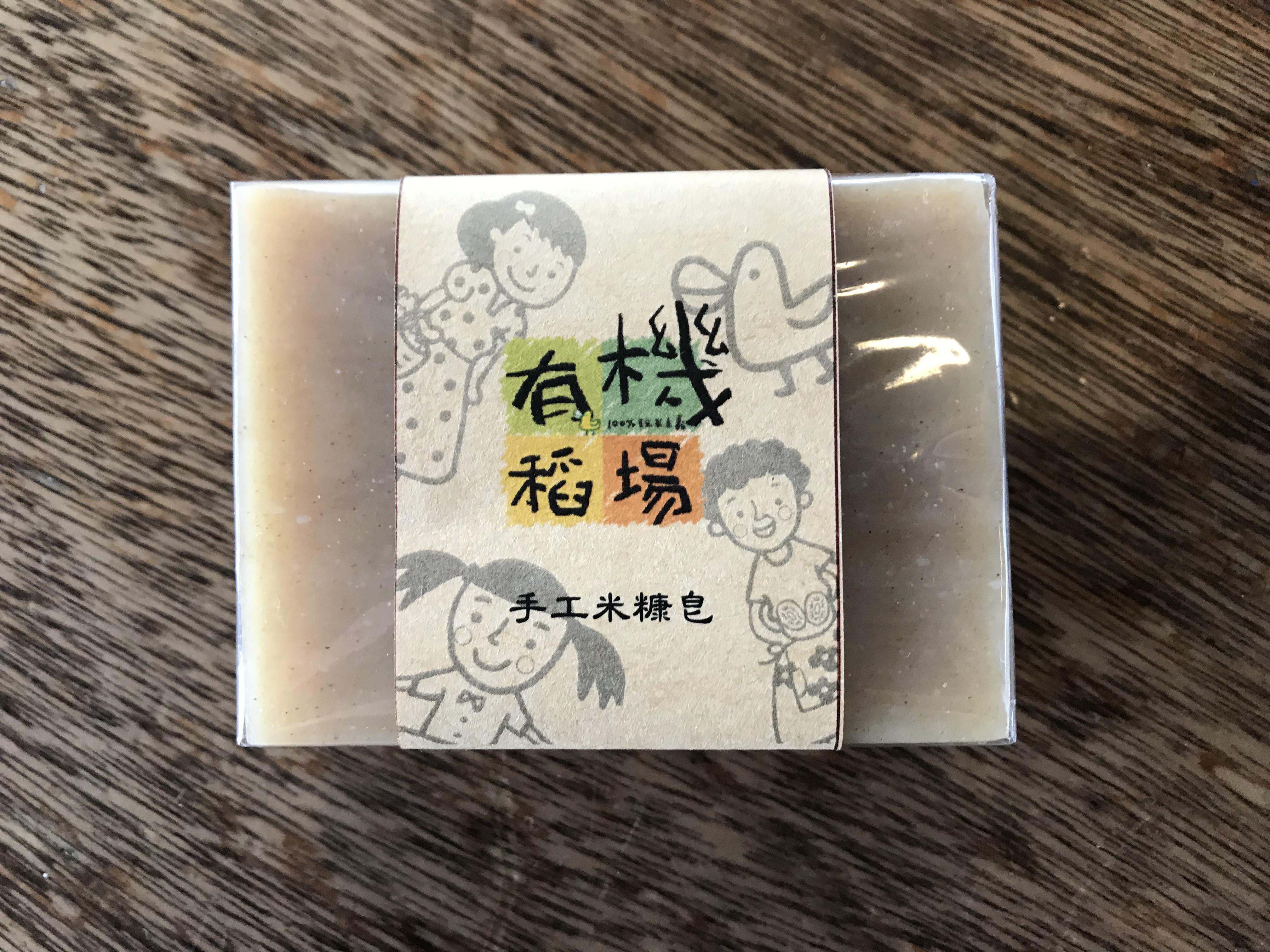 手工米糠皂