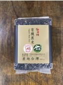 鴨間稻有機黑米500G