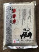 鴨間稻有機白米2KG