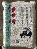鴨間稻有長秈糙米3KG