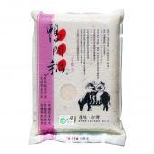 鴨間稻有機越光白米3kg