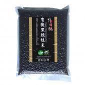 鴨間稻有機黑糯糙米1kg