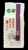 謙耕善米-有機台灣芋香米